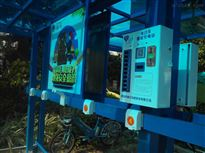 A66深圳尚亿源专业生产电动车充电站