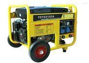 190A汽油发电电焊机户外电焊