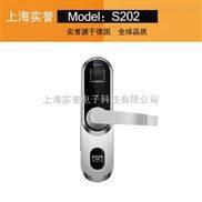 智能指纹锁 家用防盗门密码锁 反提大门锁电子门锁