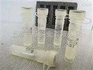 944070-25-13a,6,7,7a-Tetrahydro上海一基进口标准品