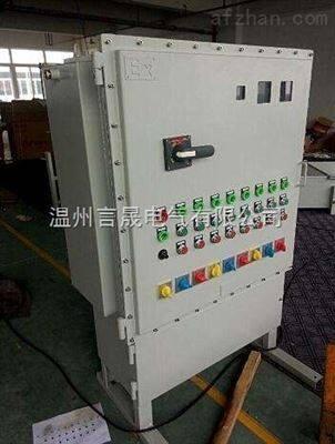 带变频器的防爆箱 防爆变频器厂家