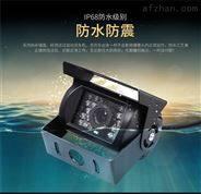 高清防水摄像头 车载视频监控厂家