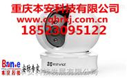 视频监控系统,重庆视频监控系统