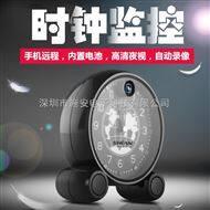 SA-D105C时钟无线高清网络摄像机