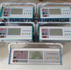 ZL-9008B太阳能光伏接线盒综合测试仪