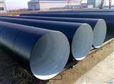 陕西榆林环氧煤沥青漆厂家报价