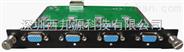 4路VGA输入及分量输入卡XBPA-2012VI