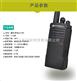 摩托罗拉正品 magone A10D数字化对讲机 5W商务对讲机 正品防伪