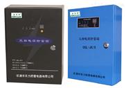 浙江防雷箱东力防雷CCL-JX精密型电源防雷箱