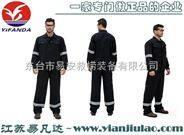 防電弧阻燃服、電力安全防護工作服、防火耐用8cal電弧防護服