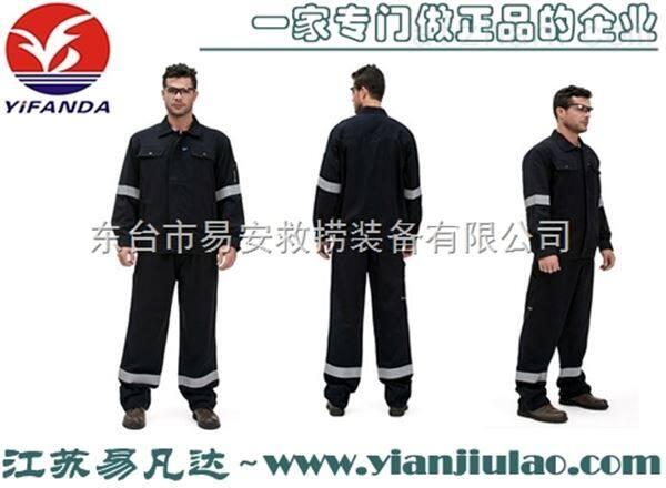 防电弧阻燃服、电力安全防护工作服、防火耐用8cal电弧防护服