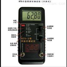 M125363手持式四探针测试仪  型号:TZH24/RTS-3
