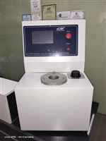 csi-醫用紡織品氣流阻力測試儀現貨