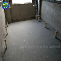 鲁蒙牌家装卫生间厨房LM复合防水涂料