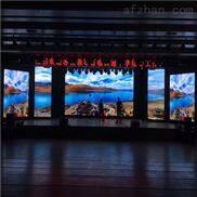 P3宴会大厅全彩LED无缝拼接电子屏幕