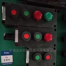 防爆防腐按鈕主令控制器