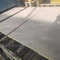 600豪瑞玻纤天花板具有了超级好的保温效果