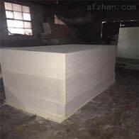 50mm硬质聚氨酯泡沫板改性复合板
