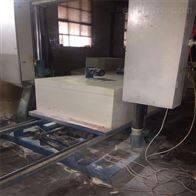 外墙聚氨酯保温板复合板