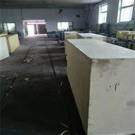 改性聚氨酯保温板复合板异形板