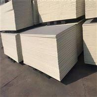 硬质聚氨酯保温板发泡板厂家