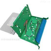 24芯光纤一体化托盘
