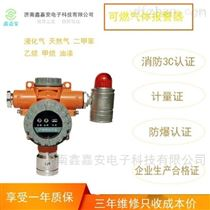 甲醇可燃气体报警器 error2