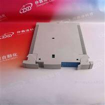 ABB/DSQC609