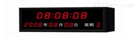 数码子钟 DNZD-3