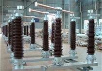 供应GW4-40.5单接地户外高压隔离开关