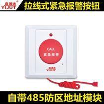 安徽六安拉線緊急按鈕解決方案