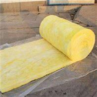 钢结构用玻璃棉毡复合防火铝箔