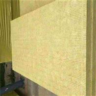 外墙岩棉板隔音板