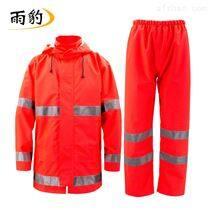 雨豹 防静电工作服橘红反光服雨衣套装