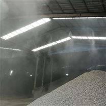 喷雾除尘设备—高压微雾加湿器