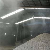 噴霧除塵設備—高壓微霧加濕器