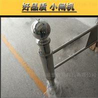 Manual swing of HSM-BZ stainless steel supermarket