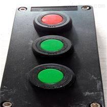 防爆控制按钮盒la53-3h/304材质