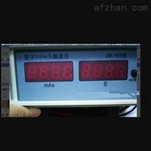 M304827毫安秒测量仪 UK63M-ZM-100  库号:M304827