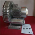 2QB510-SAH26(1.5KW)高压漩涡式气泵