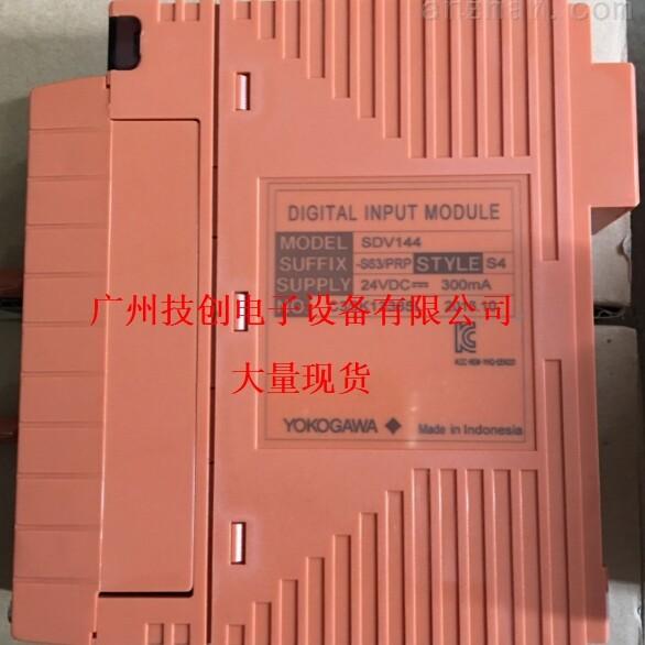 NFAI835-S50/13S00输入模块