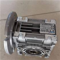 紫光NMRW030涡轮减速机