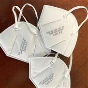 防护型KN95口罩
