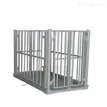 活猪称重电子畜牧秤,3吨围栏秤