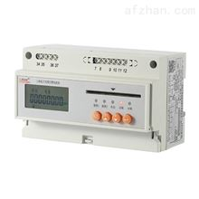 DTSY1352-RF三相全电量测量表 浇地农用表