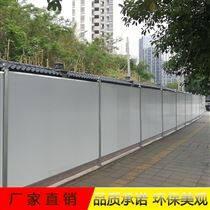 道路维护隔离泡沫夹芯防护栏