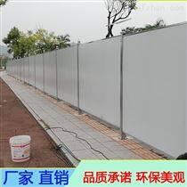 加厚泡沫防護夾芯板圍蔽護欄