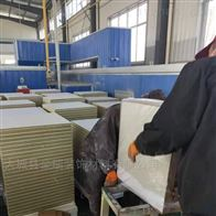600豪瑞岩棉玻纤板一张是0.36平方米