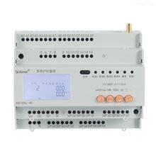 ADF300L-3S商业多用户计量箱