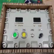 BXQ-3/4/5KW防爆电磁阀控制箱
